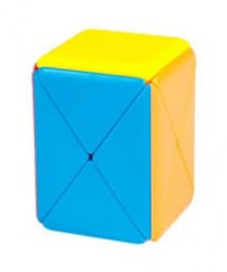 CUBO-RUBIK-CONTAINER-1843-6970647061495
